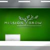Mission Grow (2)